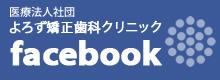facebookページへリンクします